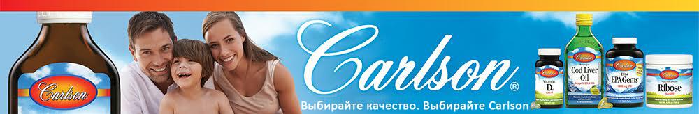 Carlson Labs