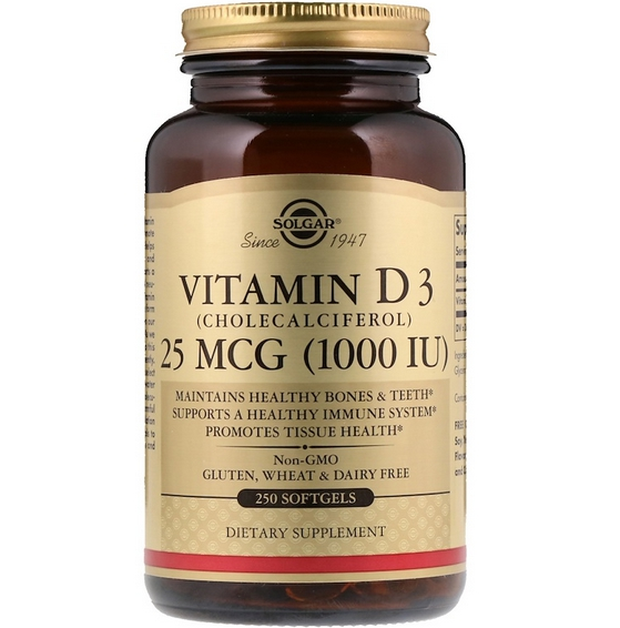 Solgar, Витамин D3 review